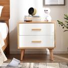 床頭櫃實木北歐床頭櫃胡桃色日式床頭櫃簡約現代儲物櫃臥室收納櫃床邊櫃 LX 智慧 618狂歡