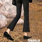 黑色微喇叭牛仔褲女2021年春秋裝新款寬鬆高腰顯瘦百搭小個子褲子 幸福第一站