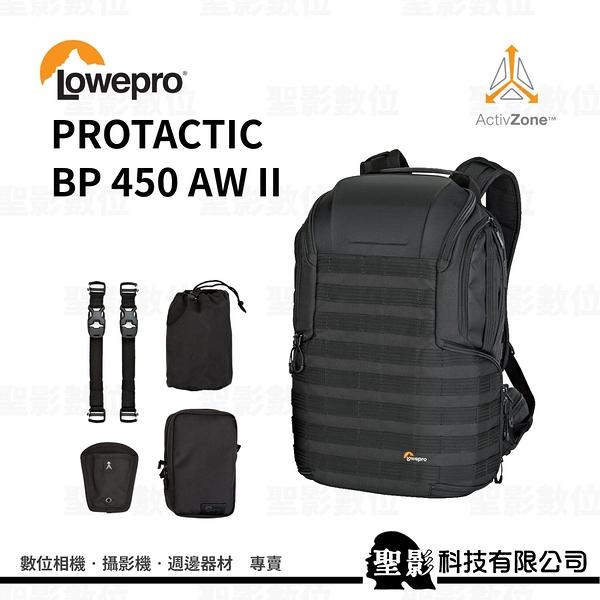 【】 羅普 Lowepro ProTactic BP 450 AW II 專業領航家 雙肩後背系列 黑色 【公司貨】L217