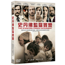 史丹佛監獄實驗DVD The Stanford Prison Experiment