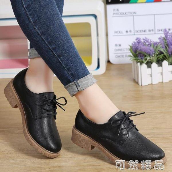 秋季新款女皮鞋厚底粗跟加絨女單鞋休閒淺口圓頭繫帶女鞋