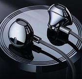 摩斯維 耳機入耳式有線typec圓孔高音質適用小米vivo華為oppo手機電腦一米