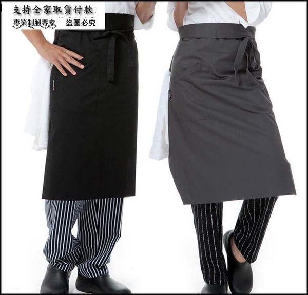 小熊居家Checked Out廚師圍裙圍腰 餐廳咖啡店廚房做飯圍裙 服務員工作圍裙男士半身圍裙特價