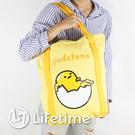 ﹝三麗鷗大容量購物袋﹞正版尼龍收納袋 購物肩背袋 Kitty 蛋黃哥〖LifeTime一生流行館〗B15660