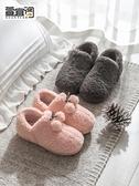 棉拖鞋女冬季包跟家用情侶室內毛絨可愛厚底保暖家居棉鞋男冬   koko時裝店