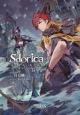 Sdorica-AfterSunset:萬象物語.納杰爾篇