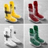 兒童雨鞋男女童防滑防水時尚水鞋寶寶透明雨靴【時尚大衣櫥】