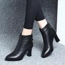 清倉促銷 粗跟短靴女新款秋冬馬丁靴女高跟黑色加絨靴子百搭時裝皮鞋