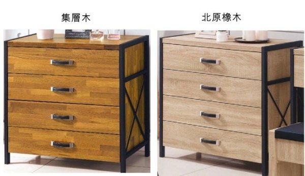 【新北大】S336-7 集層木/S374-5北原橡木2.5尺四斗櫃-2019購