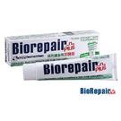 【BioRepair 貝利達】 Plus...