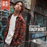 印花教練外套 春季薄夾克 12色