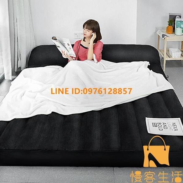 雙人 充氣床墊折疊簡易 氣墊床戶外硬懶人便攜沙發【慢客生活】