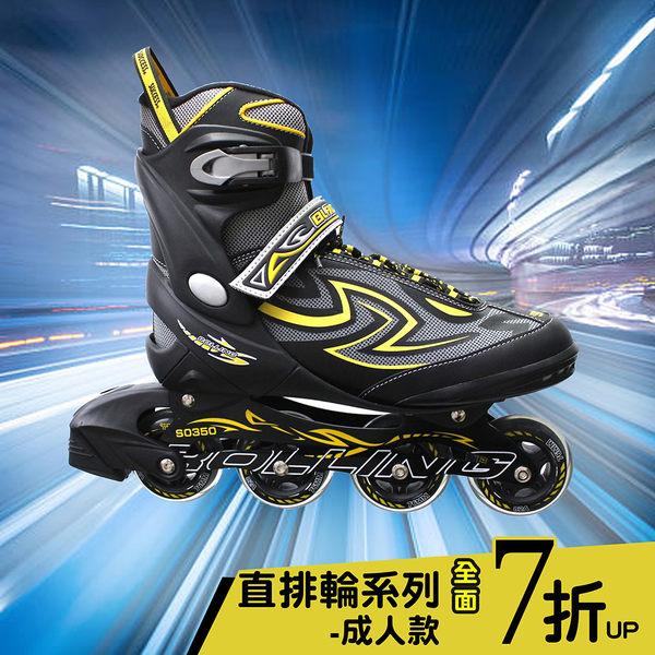 成功 成人道路直排鞋 溜冰鞋-黑