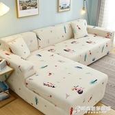 沙發罩 含羞草彈力萬能沙發套貴妃沙發罩全包全蓋組合皮沙發墊簡約沙發巾 時尚芭莎