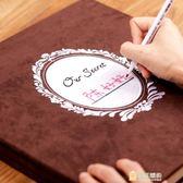 布藝刺繡DIY相冊黏貼式覆膜影集家庭情侶創意手工紀念冊禮物wy 快速出貨