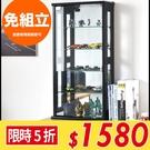 免組裝 公仔展示 收納櫃 公仔櫃 【X0...