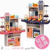 兒童過家家燈光音效水氣噴霧廚房玩具