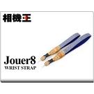 Jouer8 1.8 手腕帶 靛織 L號