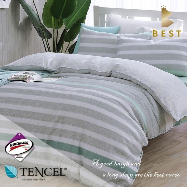 天絲床包兩用被三件組 單人3.5x6.2尺 半青 頂級天絲 3M吸濕排汗 床高35cm  BEST寢飾