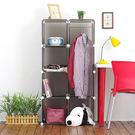 BO雜貨【YV2337】ikloo~12吋8格衣櫃/組合櫃 創意組合收納櫃 鞋櫃 衣櫥 衣櫃 收納箱置物櫃