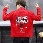【新年鉅惠】牛仔外套男士2019新款韓版潮流帥氣嘻哈破洞夾克社會人修身上衣服