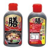 素膳高湯600g 素食30倍濃縮★愛家嚴選 純素湯頭調味 全素火鍋湯底 料理提味方便快速