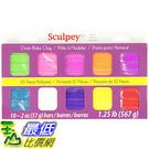 [106美國直購] Sculpey S3MP 05001 美國土粘土 III Multipack - Bright Ideas