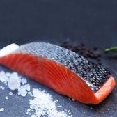 【盛和風食集】紐西蘭國王鮭魚菲力 (3塊共450g)