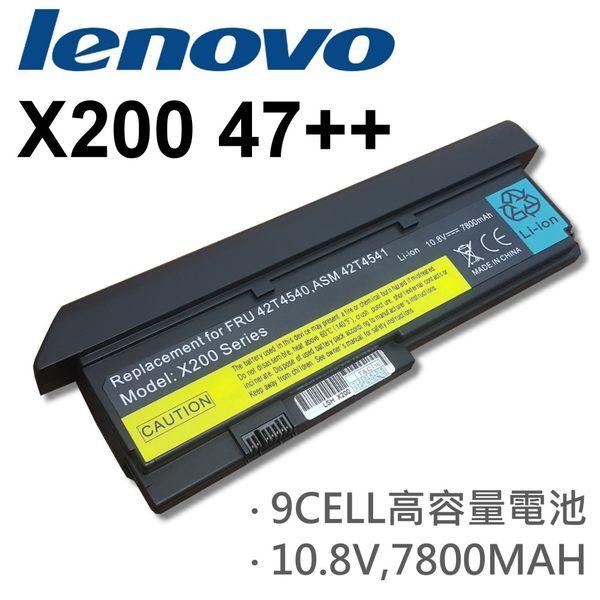 LENOVO 9芯 日系電芯 X200 47++ 電池 ThinkPad X201 ThinkPad X201-3323 ThinkPad X201i