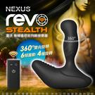 後庭按摩器 情趣自慰器送潤滑液 英國NEXUS REVO STEALTH 雷沃 無線遙控 深層前列腺旋轉按摩器