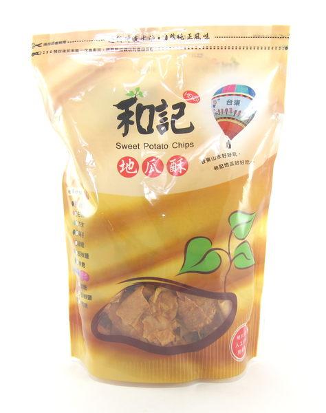 和記古早味地瓜酥350g (大包)【台東名產】