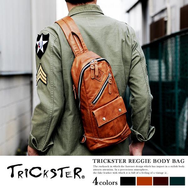 現貨【TRICKSTER】日本品牌 斜背包 腳踏車包 A5 單肩背包 經典皮革感 都會潮流【tr51】