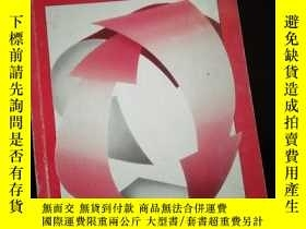 二手書博民逛書店Communicate罕見in Writing(英文)書面交流Y16149 KeithJohnson Keit