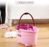 拖地桶家用手動擠水桶手壓地拖把桶塑膠【步行者戶外生活館】