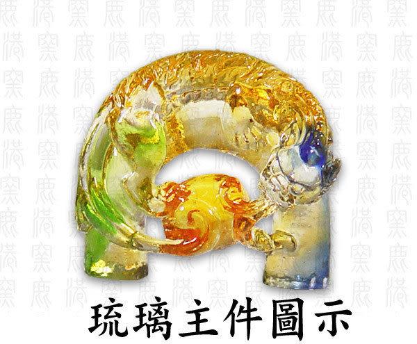 鹿港窯~居家開運水晶琉璃文鎮~螭龍戲珠 ◆附精美包裝◆附古法制作珍藏保證卡◆免運費送到家