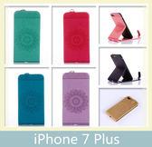 iPhone 7 Plus (5.5吋) 壓花上下開皮套 磁吸 皮套 手機殼 保護殼 手機套 保護套 外殼 背殼