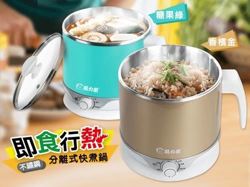 【魔力家】即食行熱-雙層隔熱防燙快煮美食鍋