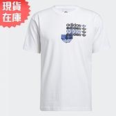 【現貨】ADIDAS Forum Tee 男裝 短袖 休閒 純棉 發泡印花 白【運動世界】GN3868