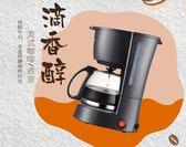 Bear/小熊 KFJ-403咖啡機 家用 全自動咖啡機 美式咖啡壺【低折扣甩賣】 lx 220v