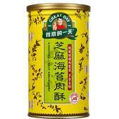得意的一天芝麻海苔肉酥200g【愛買】