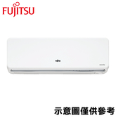 【FUJITSU富士通】9-11坪R32變頻冷暖分離式AOCG/ASCG-063KZTA