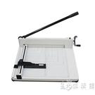 慧夢858A3重型切紙刀 裁紙刀 可切4厘米 400張 加厚厚層切紙機裁紙機標書切割機 小時光生活館