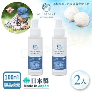 【MENAGE】日本製 北海道扇貝 香KOU貝殼粉 防蟲防蚊液-2入