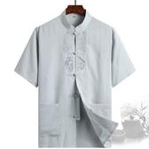 棉麻唐裝男夏季短袖薄款中老年男裝漢服寬鬆上衣中式爺爺裝  【快速出貨】