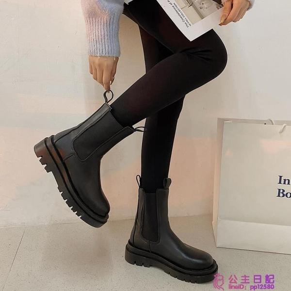 韓版馬丁靴女新款IG網美百搭時尚厚底套腳英倫風瘦瘦短靴潮超級品牌【公主日記】