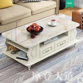 歐式簡約客廳創意茶几家用小戶型鋼化玻璃茶桌簡易圓角茶几子邊几QM『摩登大道』