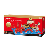 《 Nano Block 迷你積木 》NB-041 海之王-庫拉肯╭★ JOYBUS玩具百貨