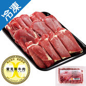 澳洲特選沙朗火鍋片180G/盒(A)【愛買冷凍】
