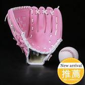 加厚 內野投手棒球手套 壘球手套 兒童少年成人全款gogo購