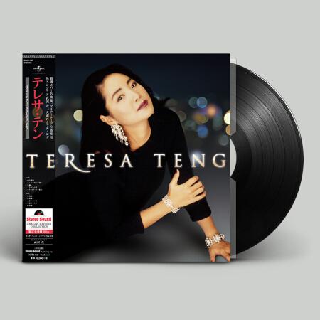 【停看聽音響唱片】【黑膠LP】鄧麗君:Teresa Teng Best 4